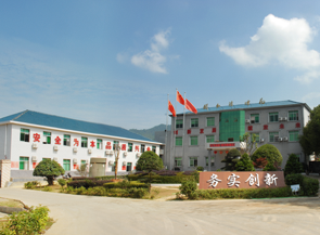 Yihelong Factory